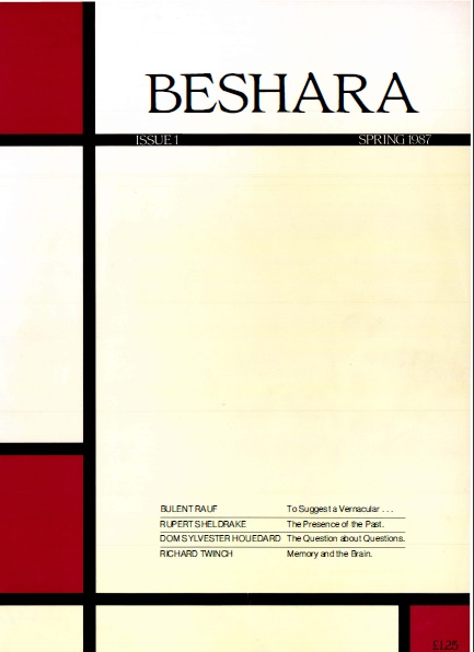 Beshara Magazine Issue 1 Spring 1987 Front Cover