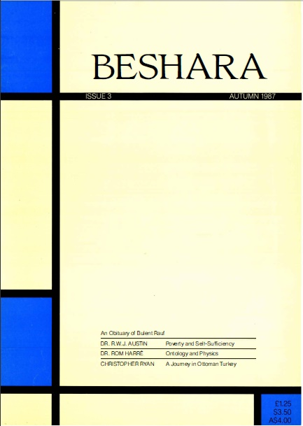 Beshara Magazine Issue 3 Autumn 1987 Front Cover