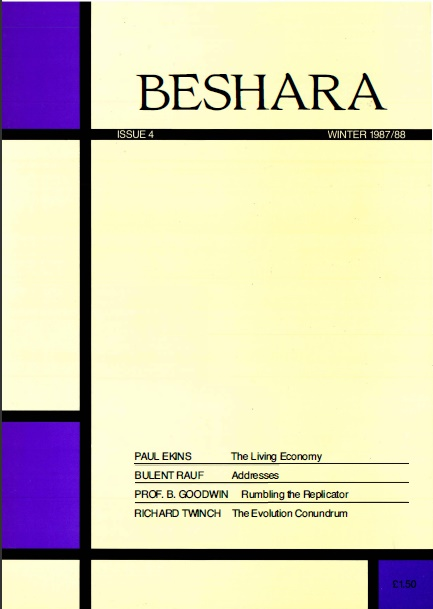 Beshara Magazine Issue 4 Winter 1987-88 Front Cover