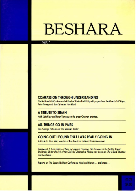 Beshara Magazine Issue 7 Front Cover