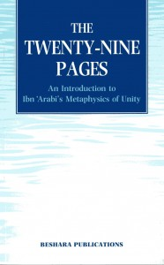 The Twenty-Nine Pages Beshara Publications