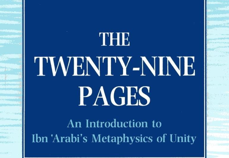 Ibn 'Arabi Study Retreat: The Ground of Beneficence